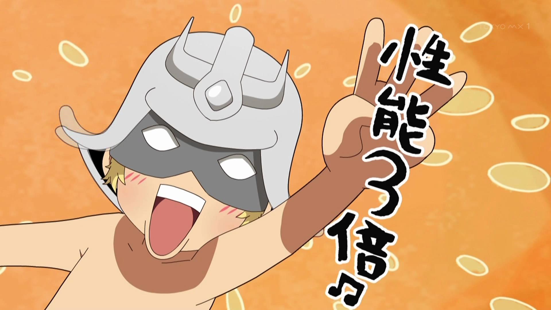 gundam-san01-002
