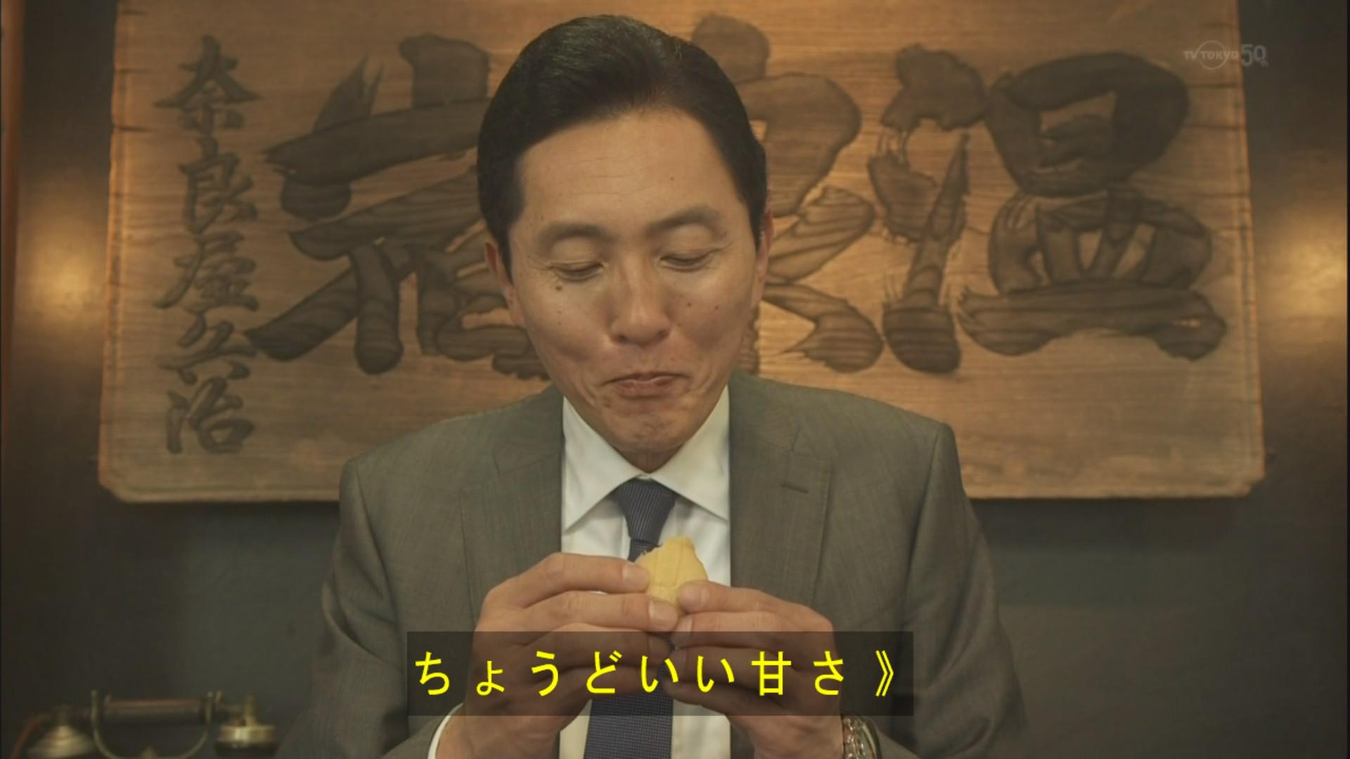 kodokunogurume03-001