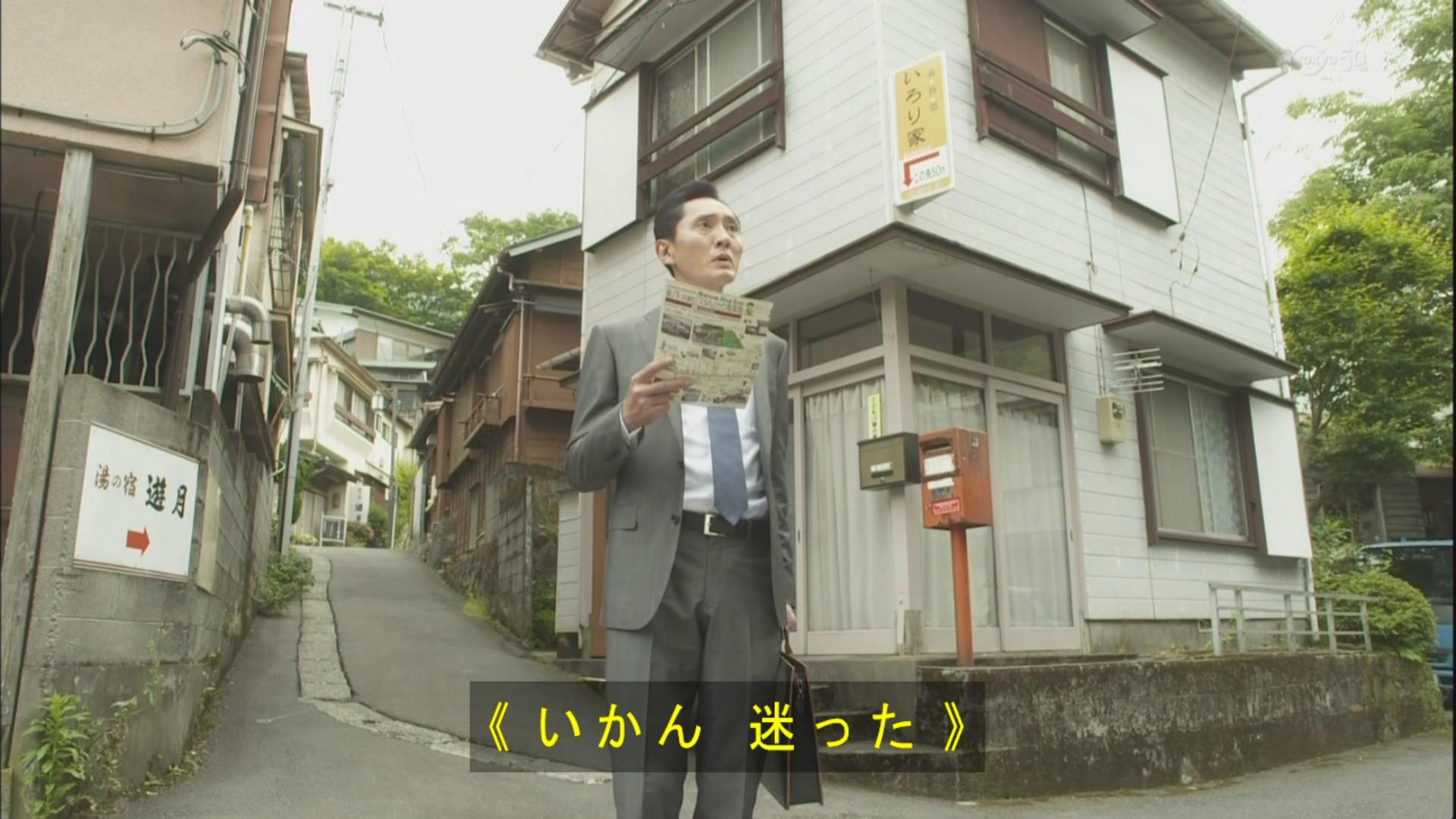 kodokunogurume03-007