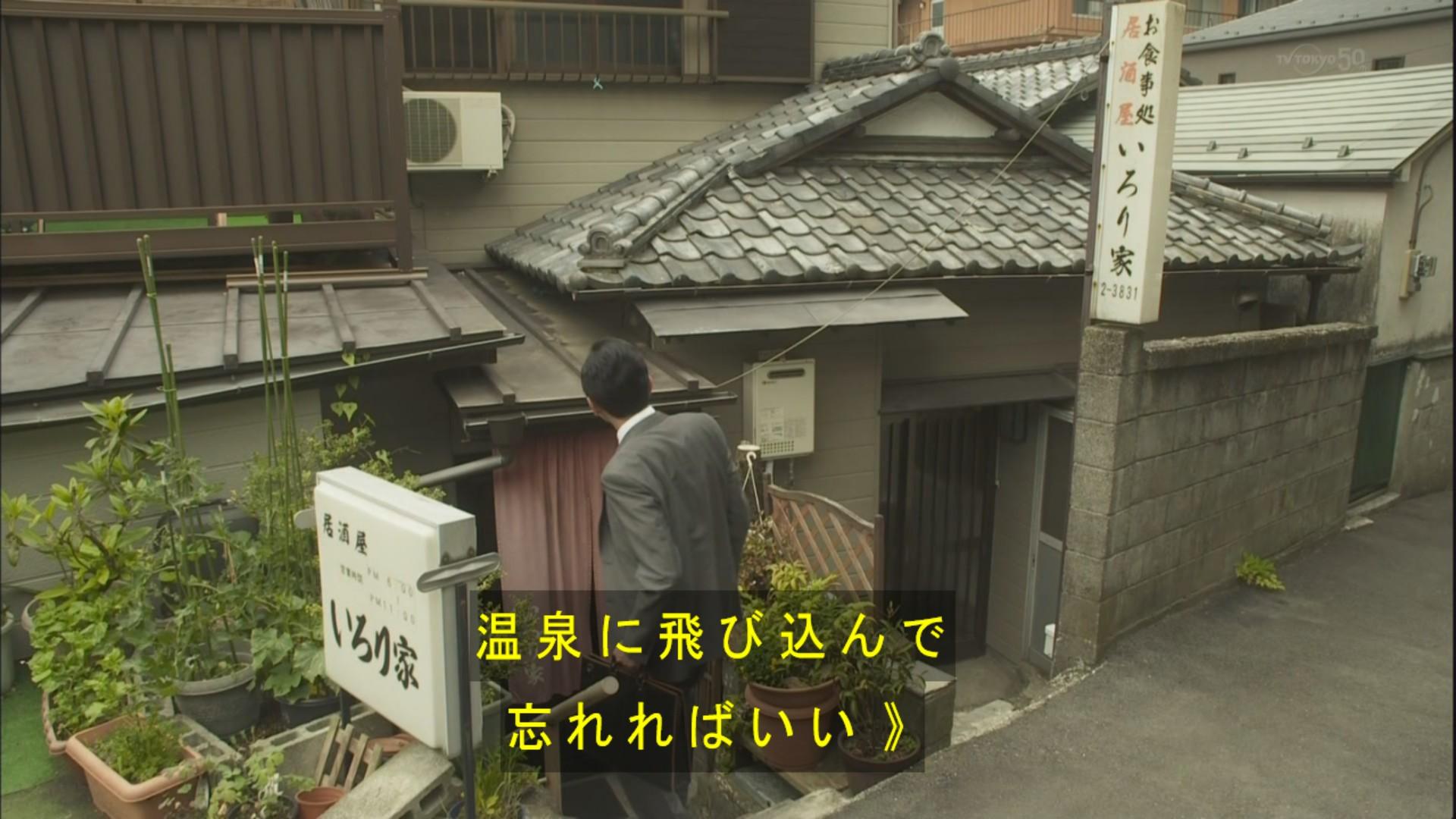 kodokunogurume03-008