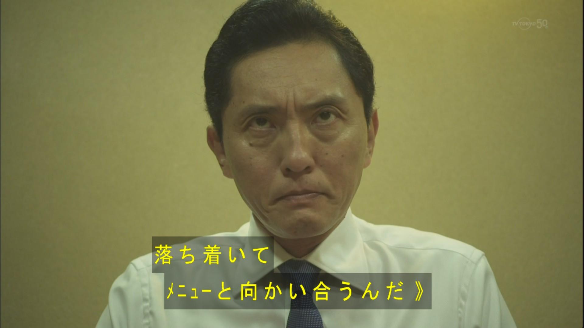 kodokunogurume03-011