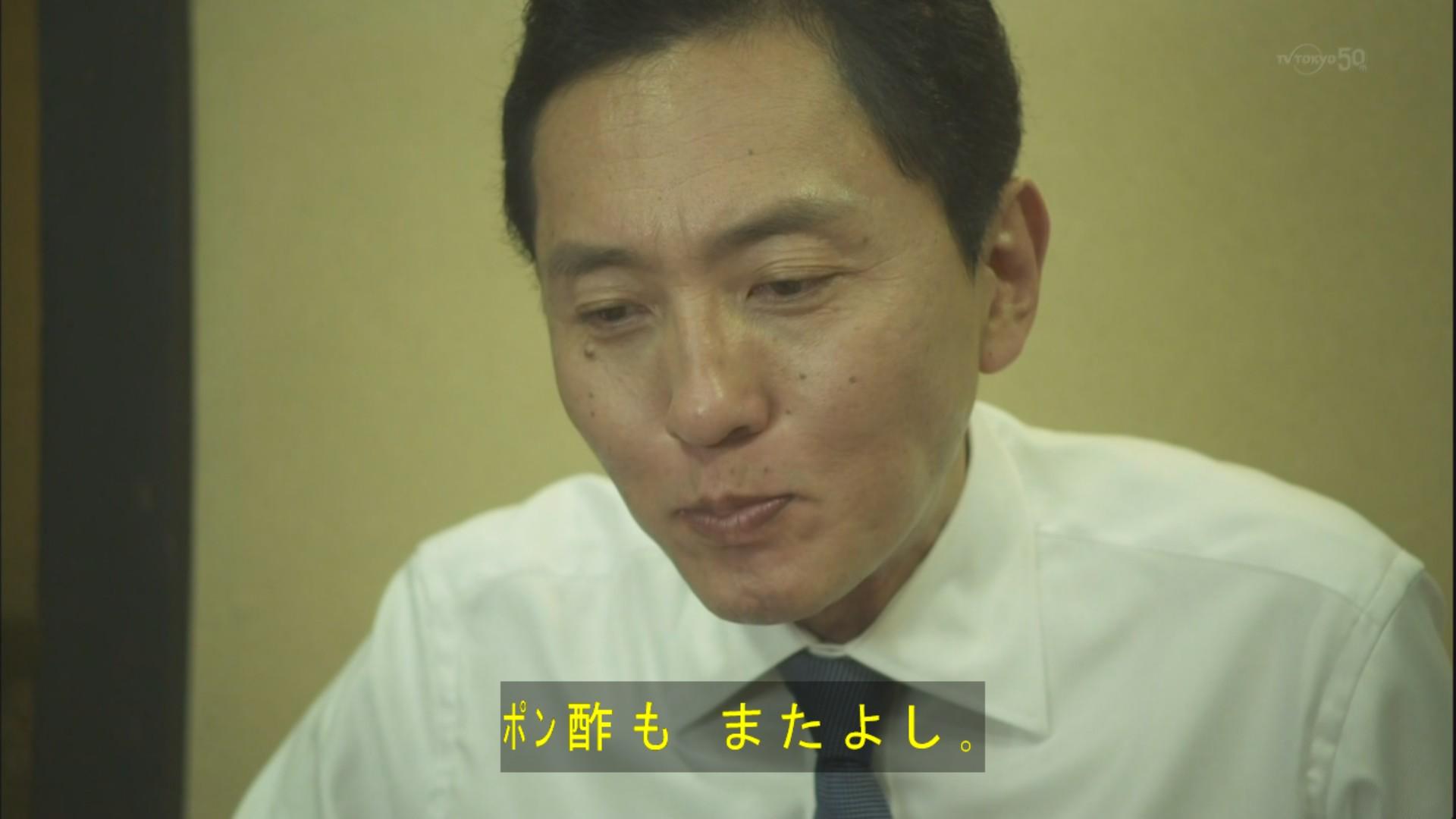 kodokunogurume03-022