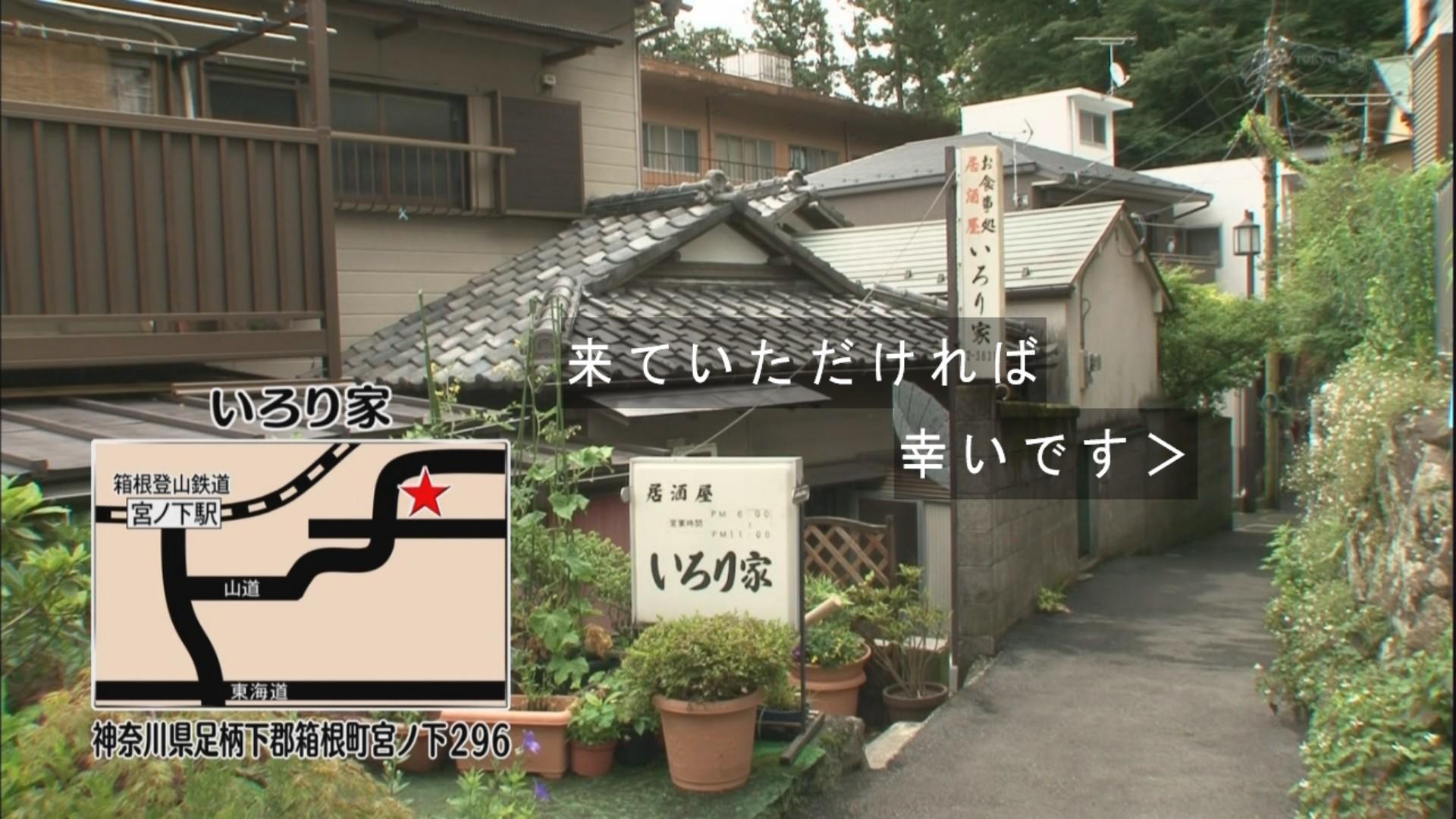 kodokunogurume03-035