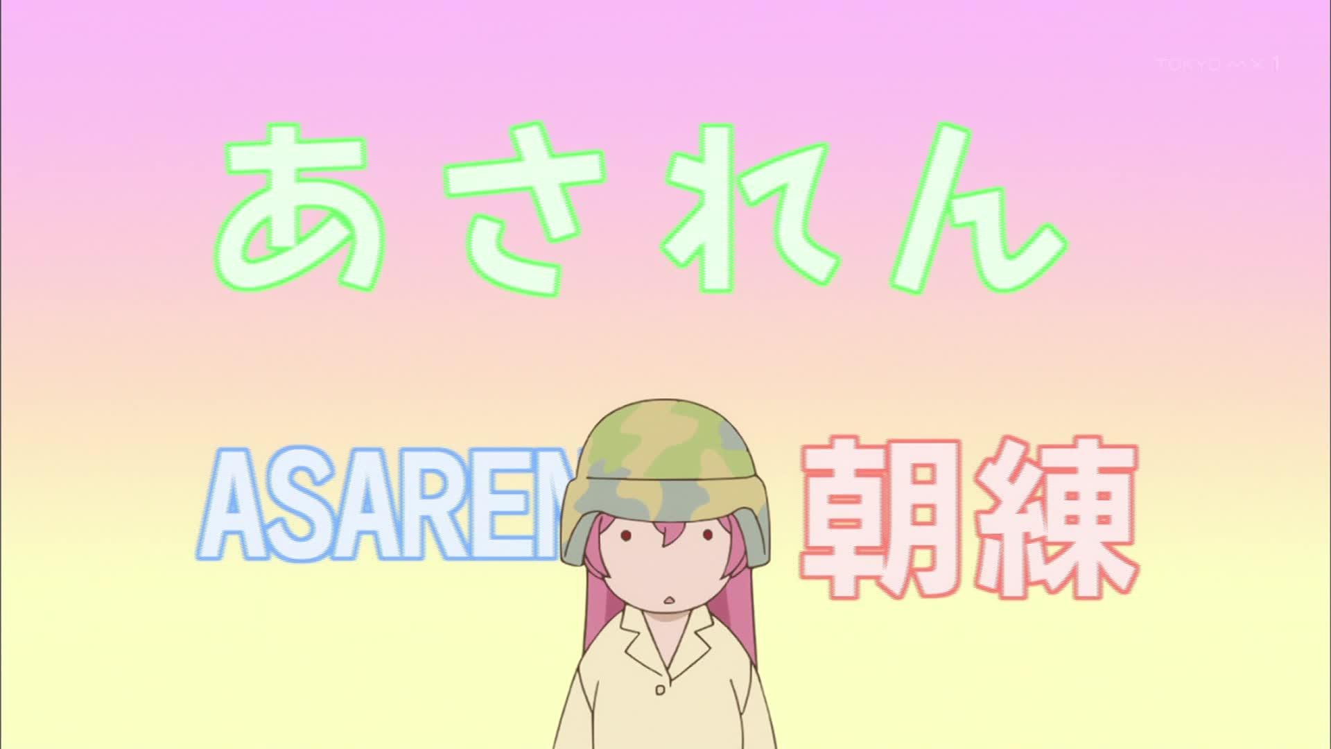 sabagebu02-001
