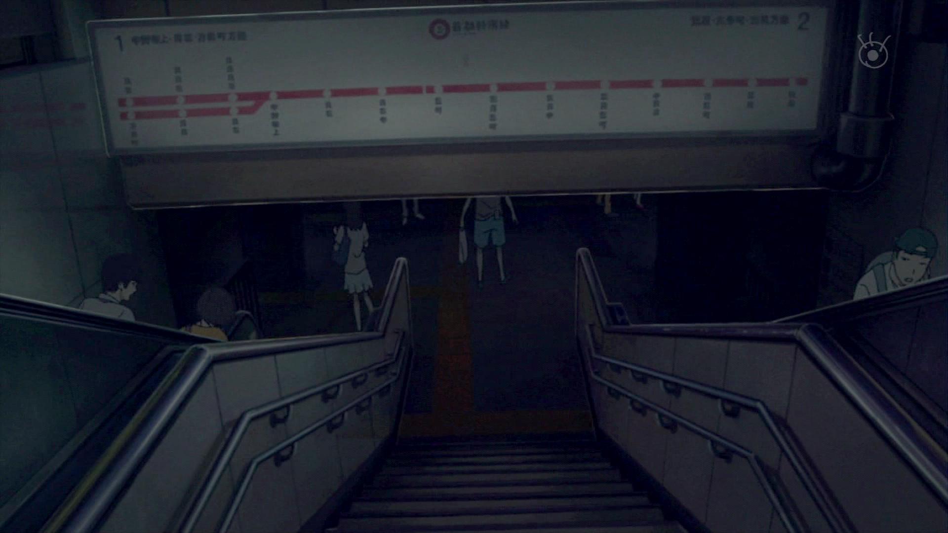 terror-in-tokyo01.png-001