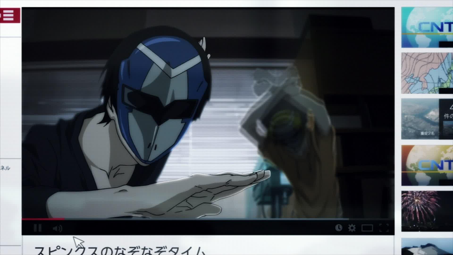 terror-in-tokyo02-005