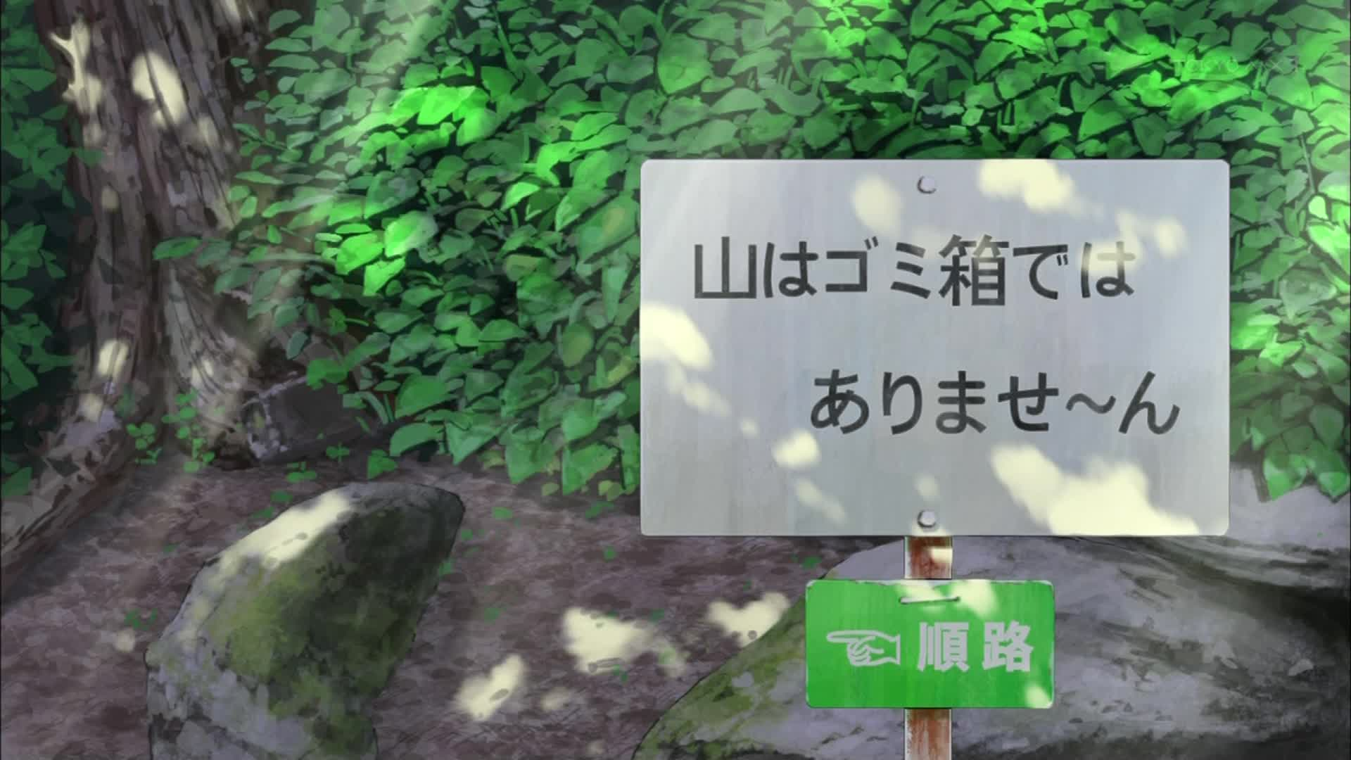 yamanosusume03