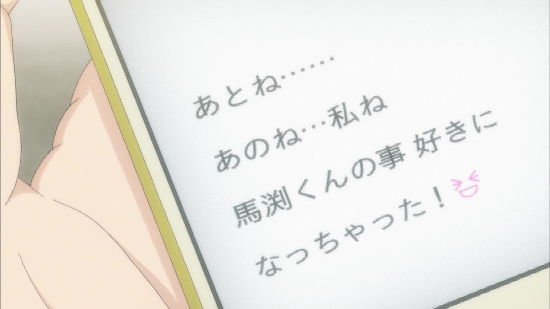 aoha-anime05-007