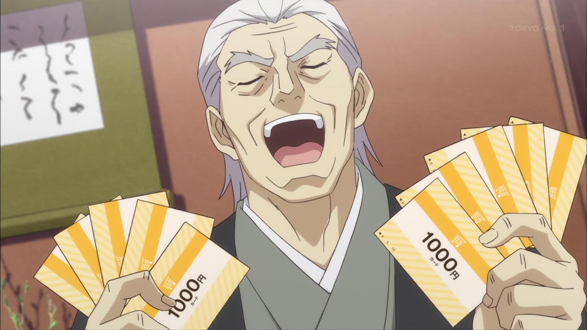 jinsei05-003