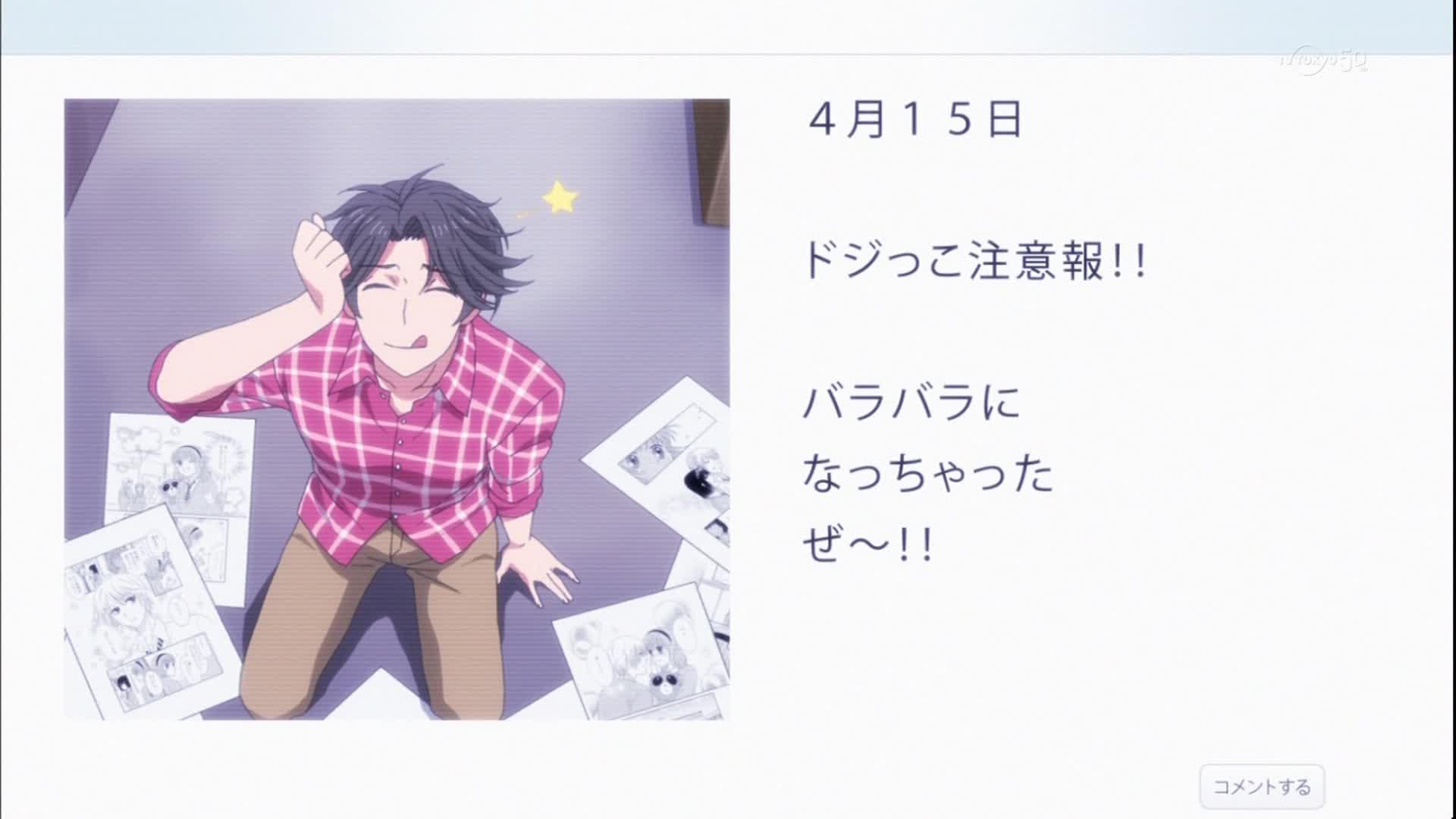 nozakikun05-010