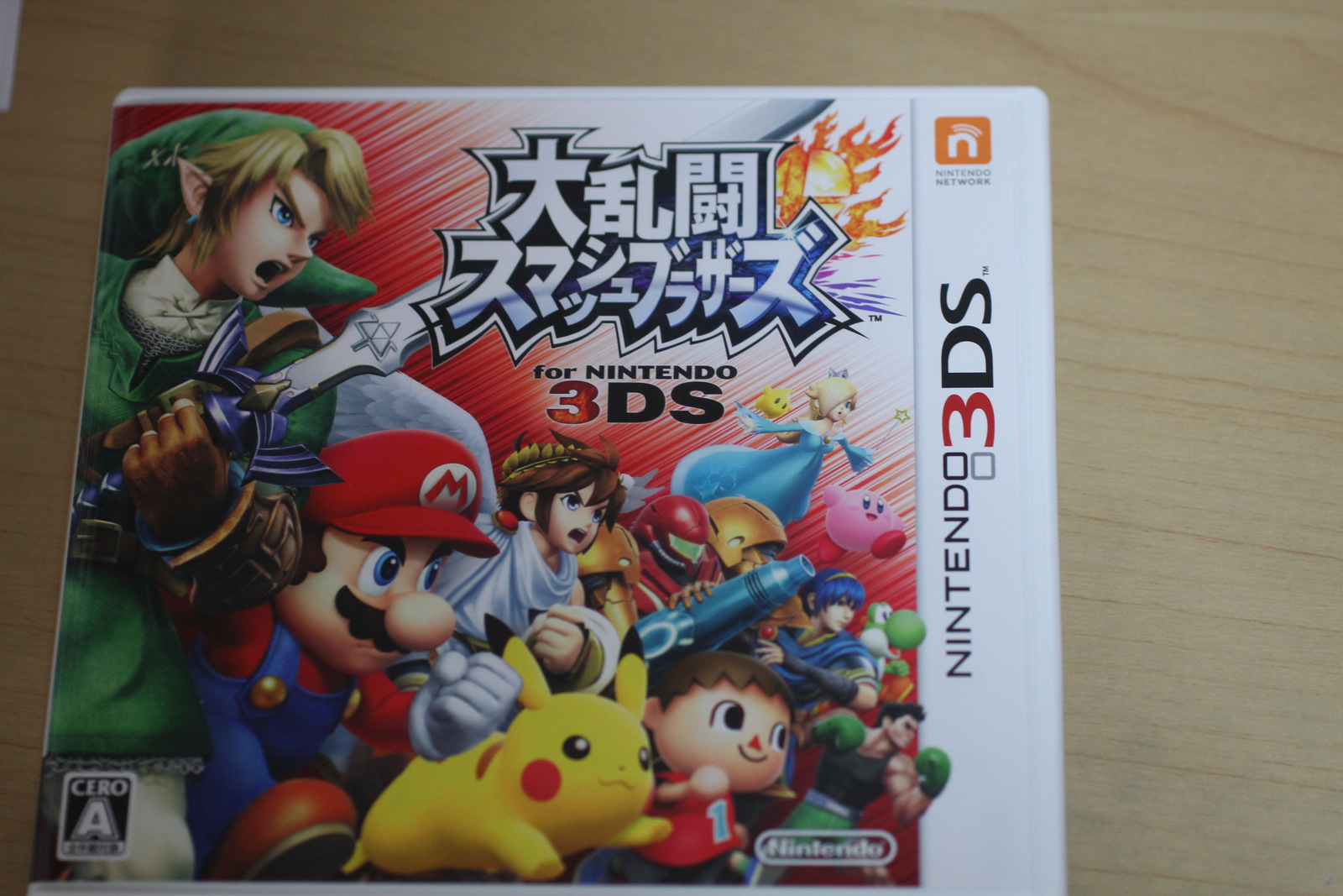 smash-brothers-3DS