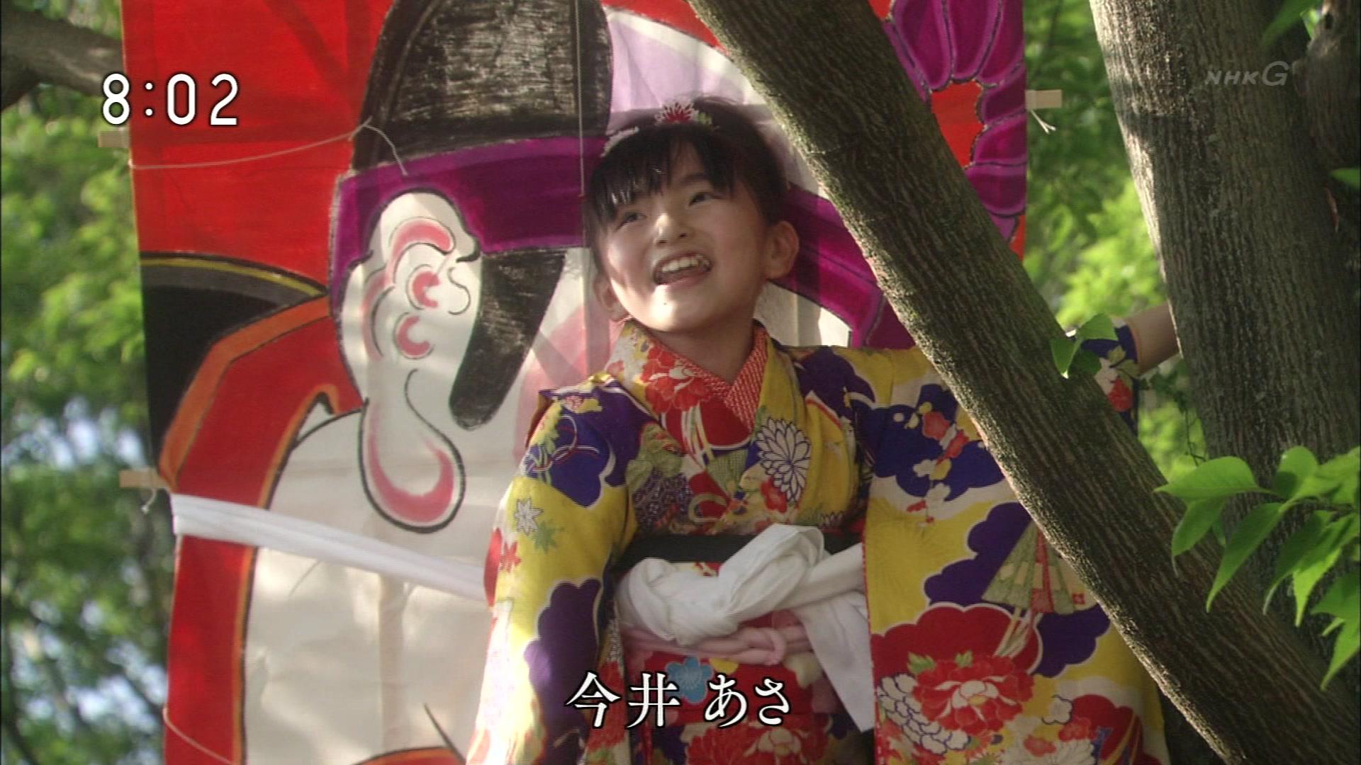 2015-09-28 08:00 連続テレビ小説 あさが来た(1)「小さな許嫁(いいなずけ)」 04052