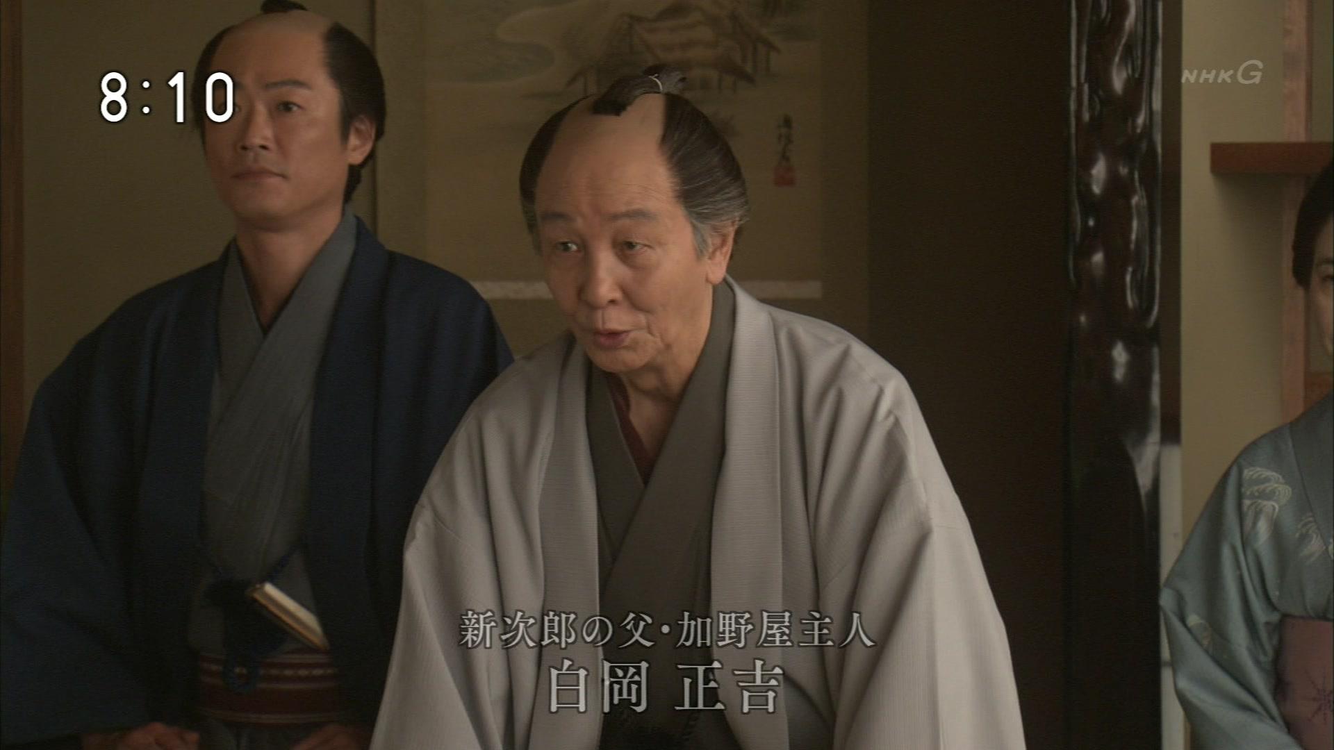 2015-09-30 08:00 連続テレビ小説 あさが来た(3)「小さな許嫁(いいなずけ)」 1946