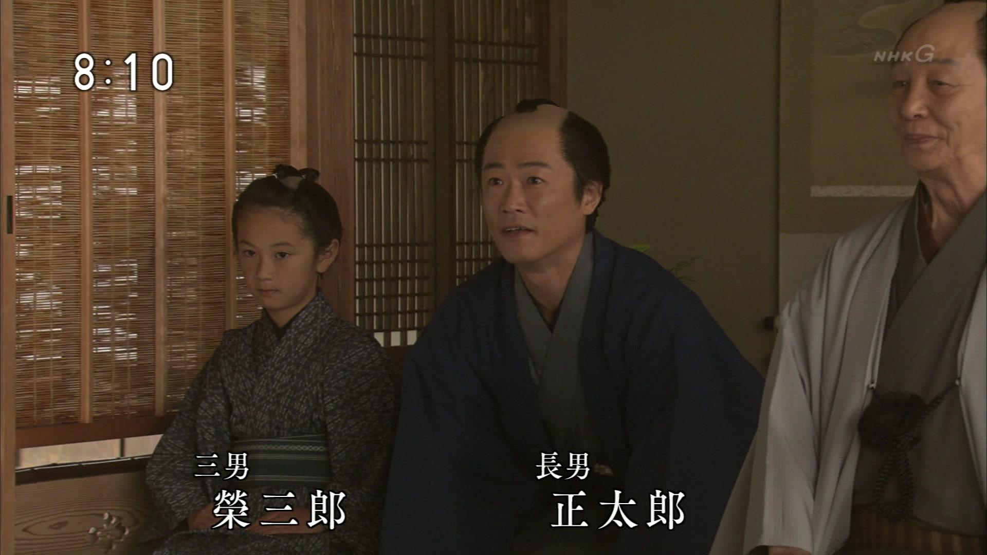 2015-09-30 08:00 連続テレビ小説 あさが来た(3)「小さな許嫁(いいなずけ)」 2010