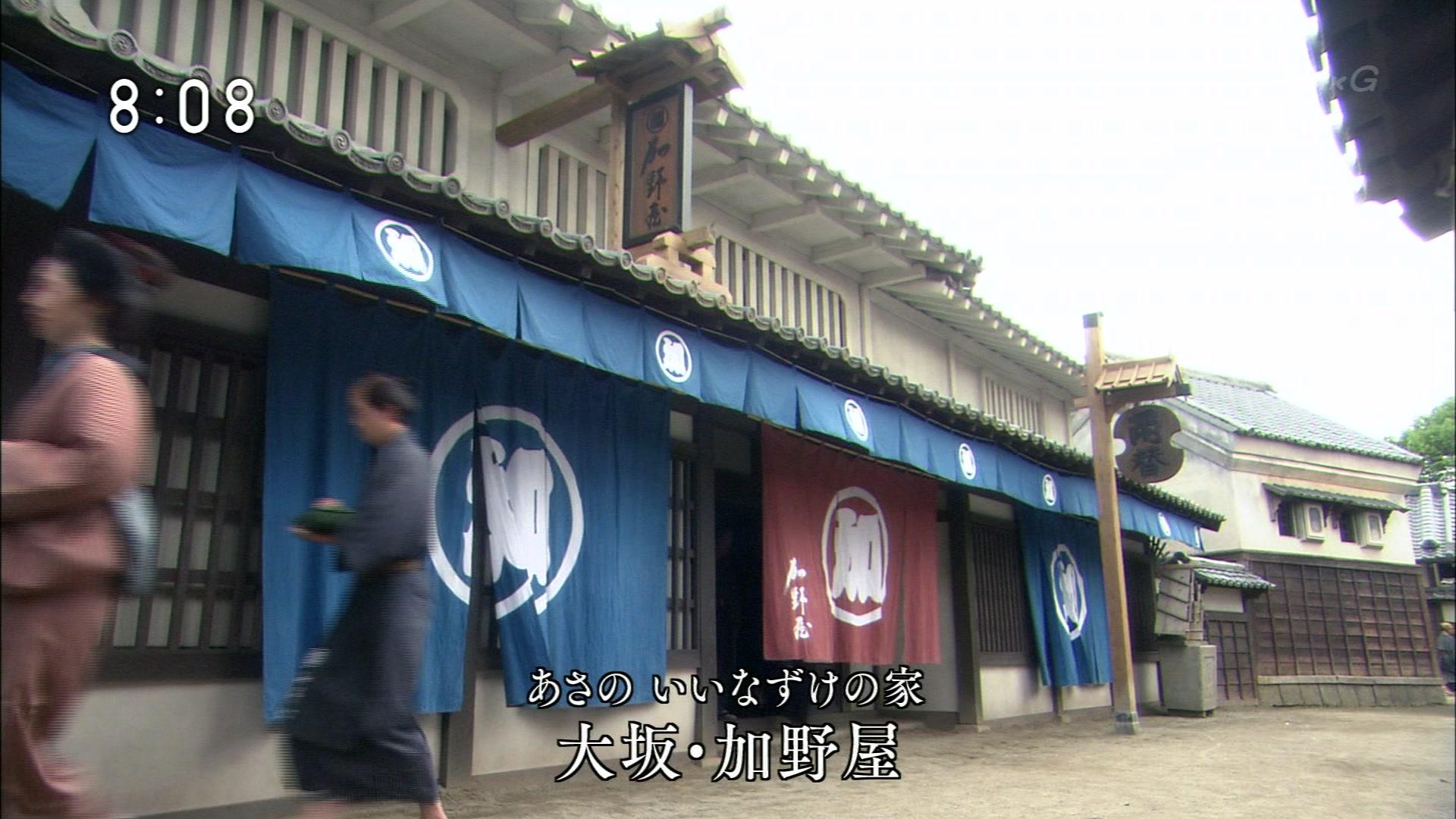 2015-09-28 08:00 連続テレビ小説 あさが来た(1)「小さな許嫁(いいなずけ)」 15147