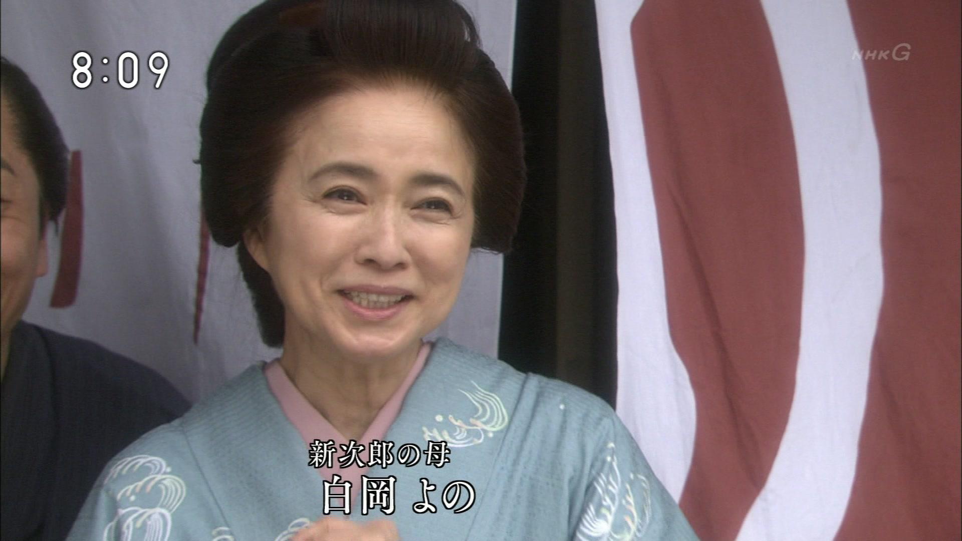 2015-09-30 08:00 連続テレビ小説 あさが来た(3)「小さな許嫁(いいなずけ)」 1747