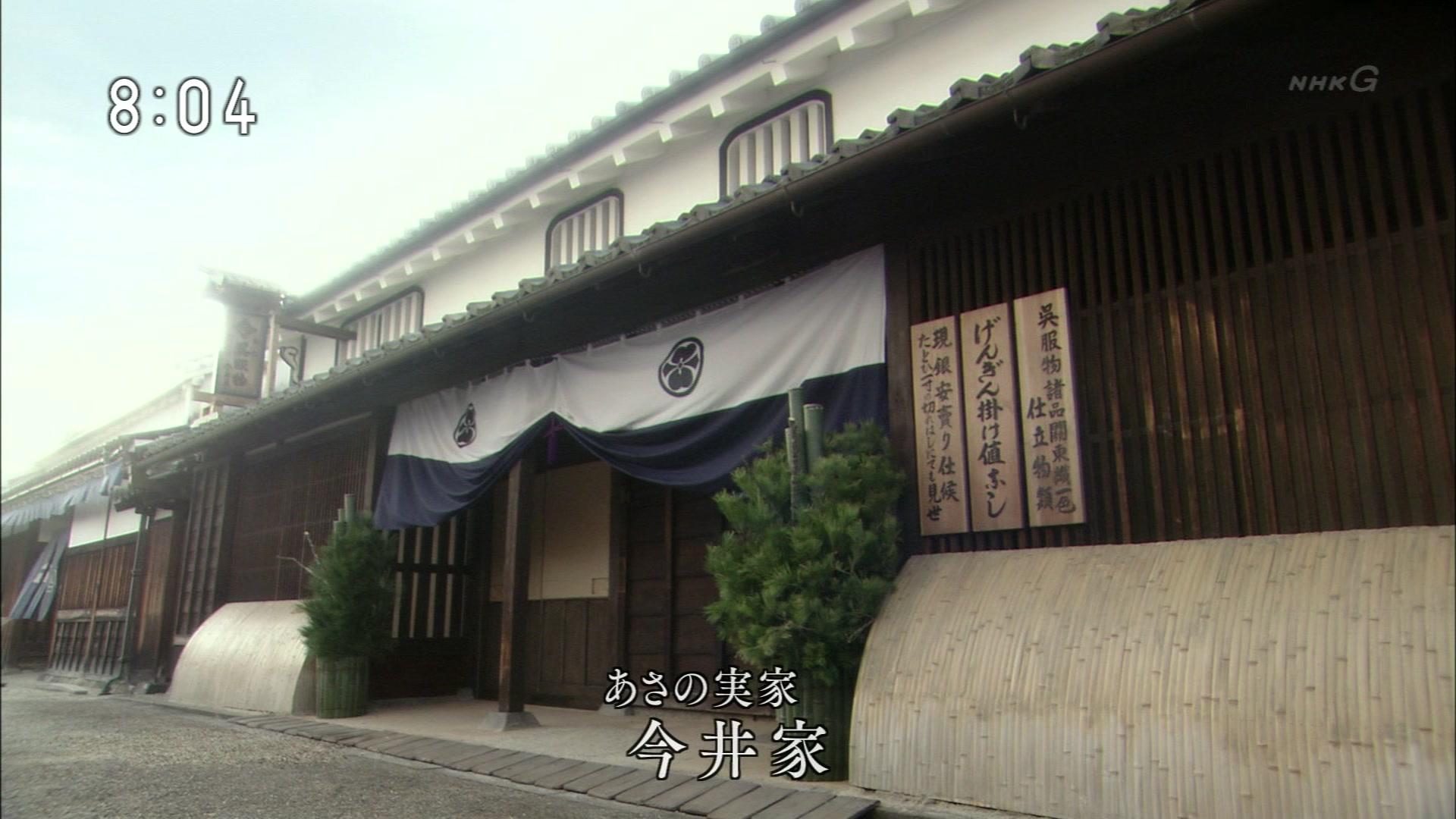 2015-09-28 08:00 連続テレビ小説 あさが来た(1)「小さな許嫁(いいなずけ)」 07577