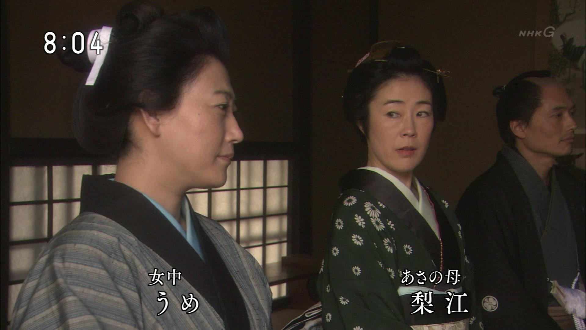 2015-09-28 08:00 連続テレビ小説 あさが来た(1)「小さな許嫁(いいなずけ)」 08380