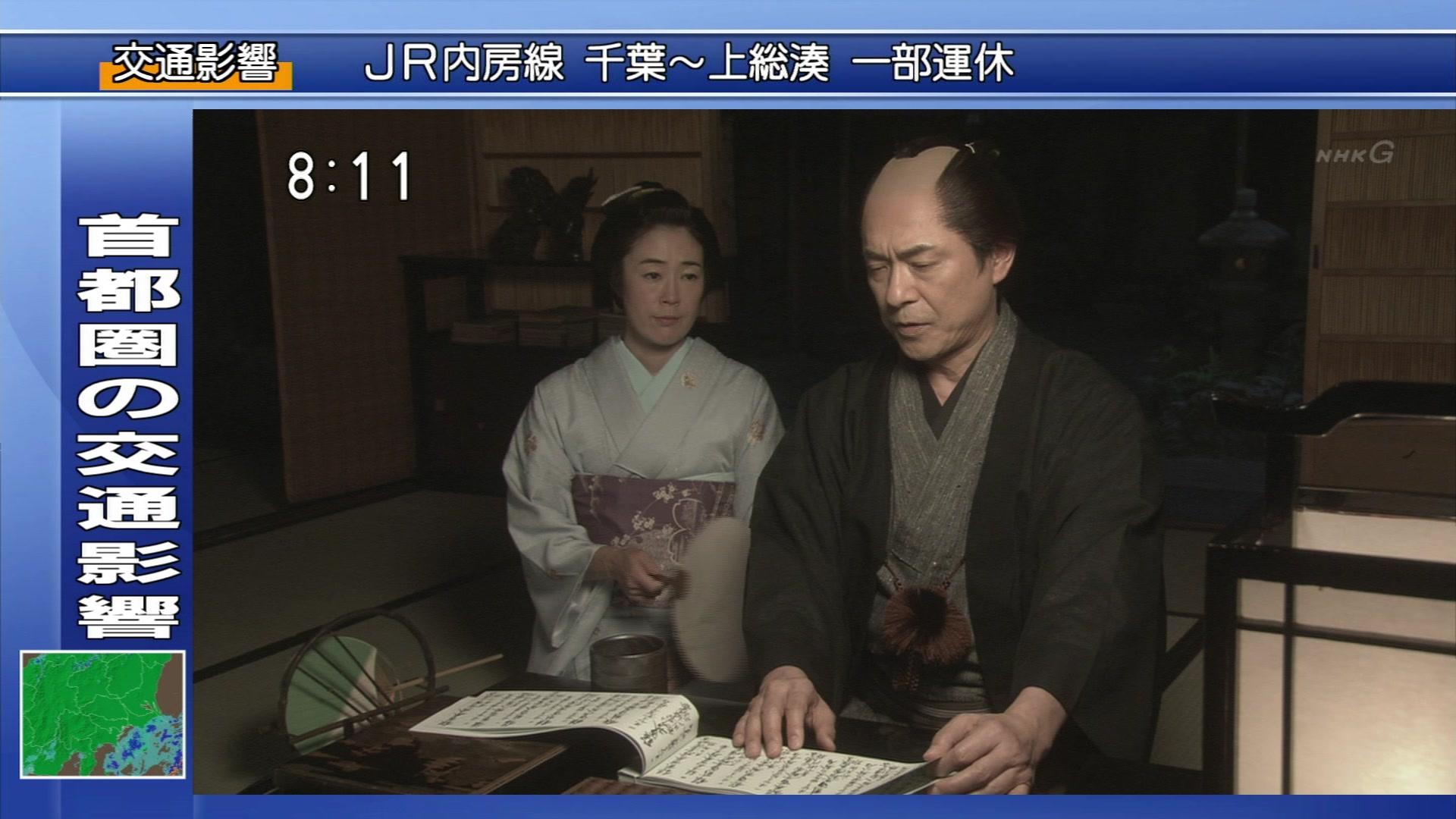 2015-10-02 08:00 連続テレビ小説 あさが来た(5)「小さな許嫁(いいなずけ)」 2045