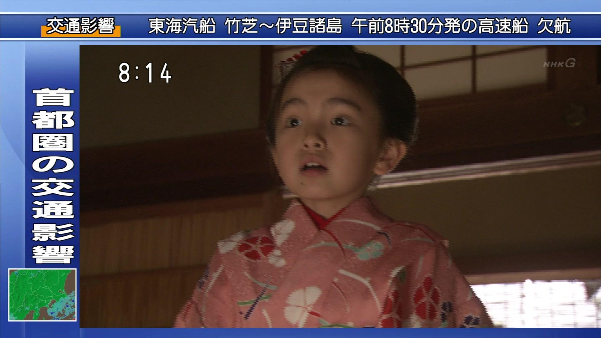 2015-10-02 08:00 連続テレビ小説 あさが来た(5)「小さな許嫁(いいなずけ)」 2685