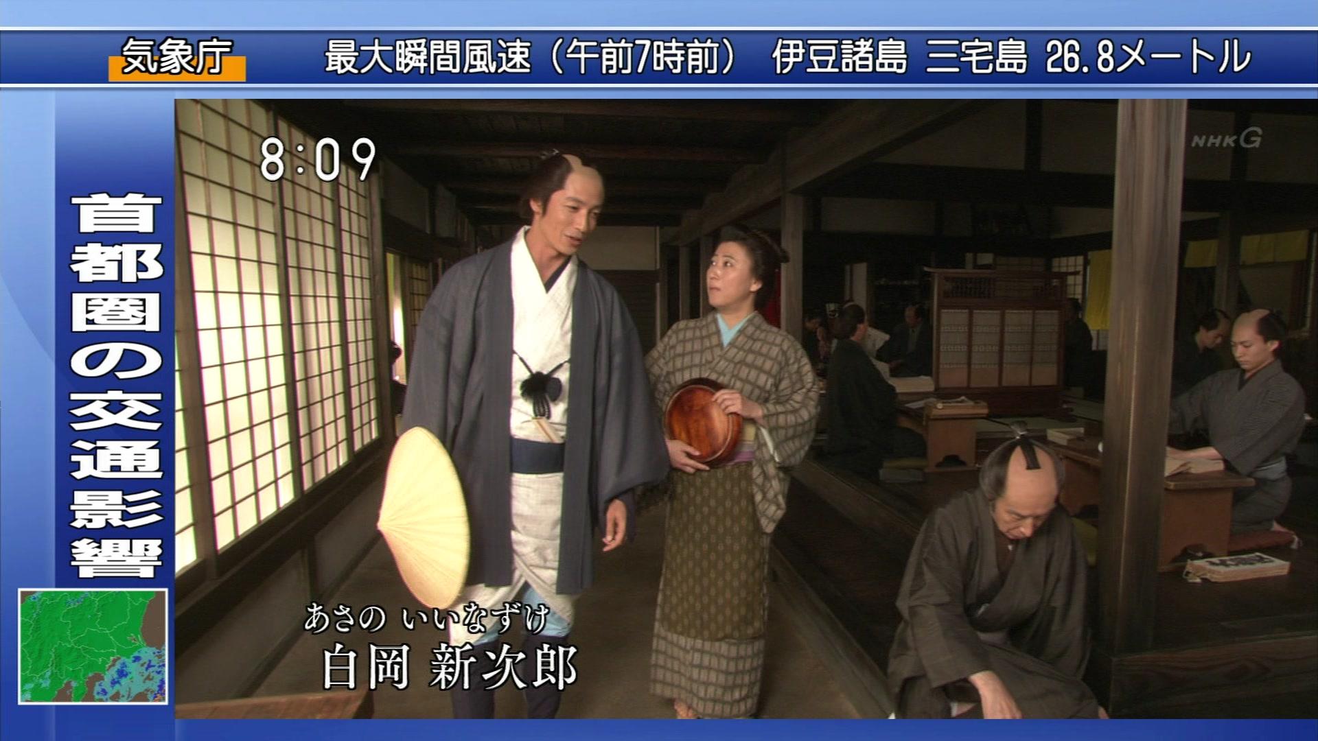 2015-10-02 08:00 連続テレビ小説 あさが来た(5)「小さな許嫁(いいなずけ)」 1781