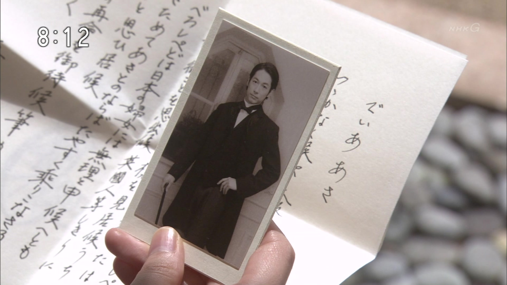 2015-10-07 08:00 連続テレビ小説 あさが来た(9)「ふたつの花びら」 2360