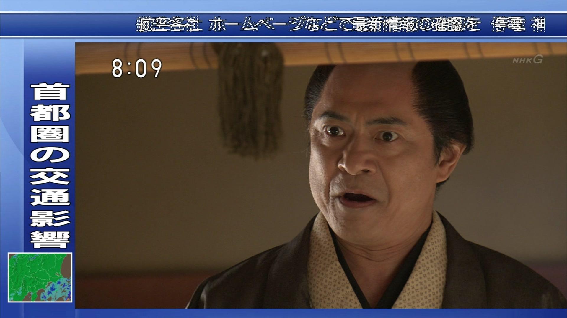 2015-10-02 08:00 連続テレビ小説 あさが来た(5)「小さな許嫁(いいなずけ)」 1708