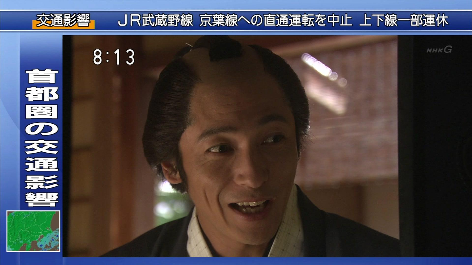 2015-10-02 08:00 連続テレビ小説 あさが来た(5)「小さな許嫁(いいなずけ)」 2547