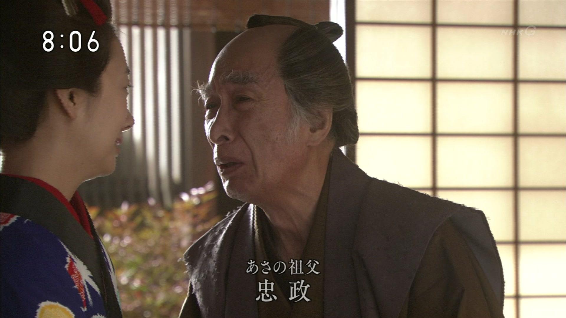 2015-10-09 08:00 連続テレビ小説 あさが来た(11)「ふたつの花びら」 1228