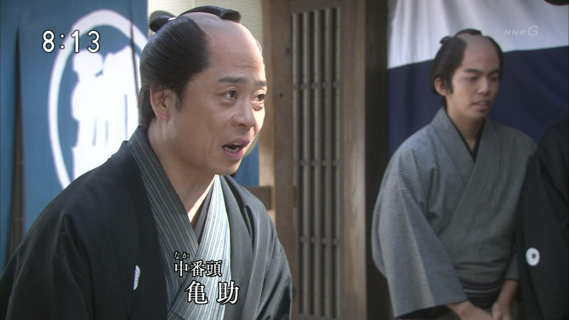 2015-10-10 08:00 連続テレビ小説 あさが来た(12)「ふたつの花びら」 2516