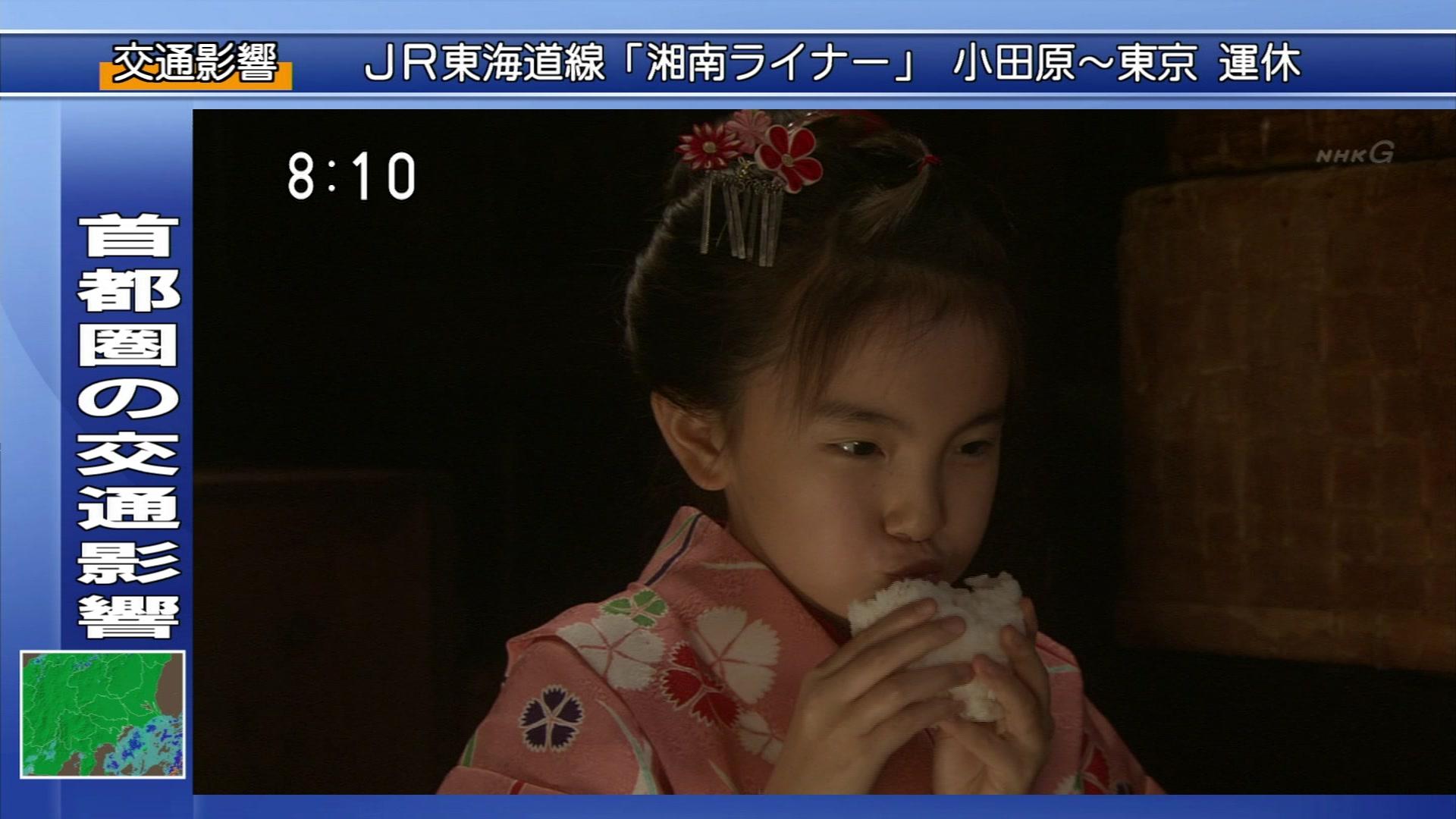2015-10-02 08:00 連続テレビ小説 あさが来た(5)「小さな許嫁(いいなずけ)」 1938