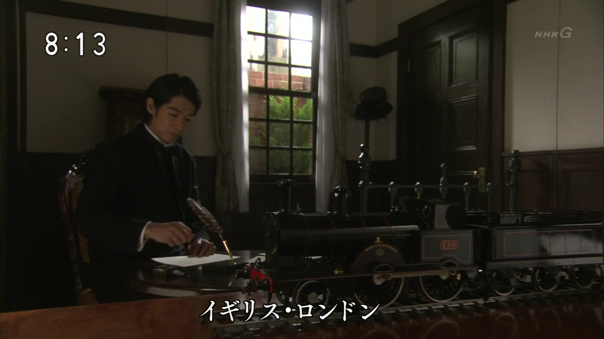 2015-10-07 08:00 連続テレビ小説 あさが来た(9)「ふたつの花びら」 2397