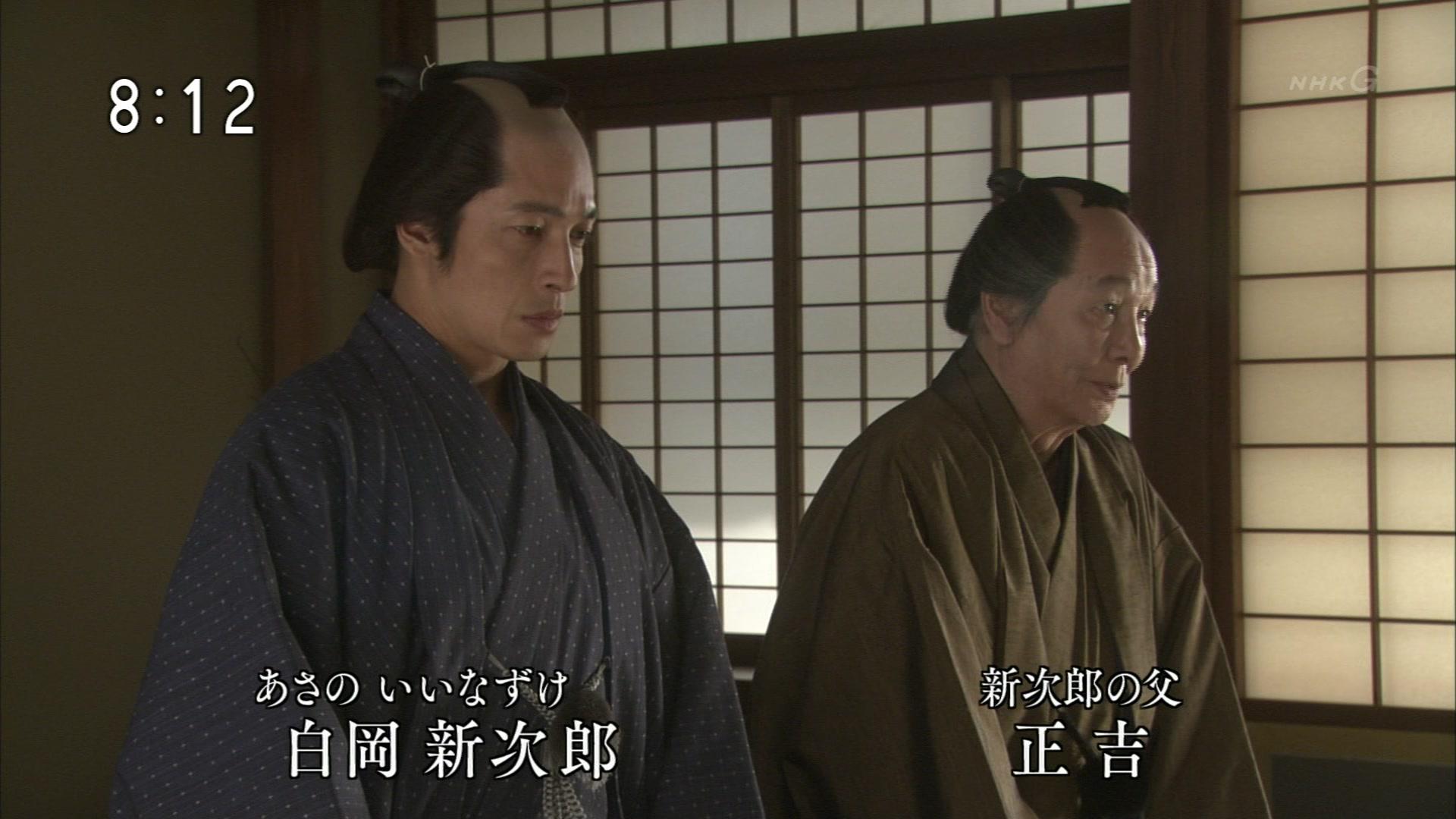 2015-10-09 08:00 連続テレビ小説 あさが来た(11)「ふたつの花びら」 2236