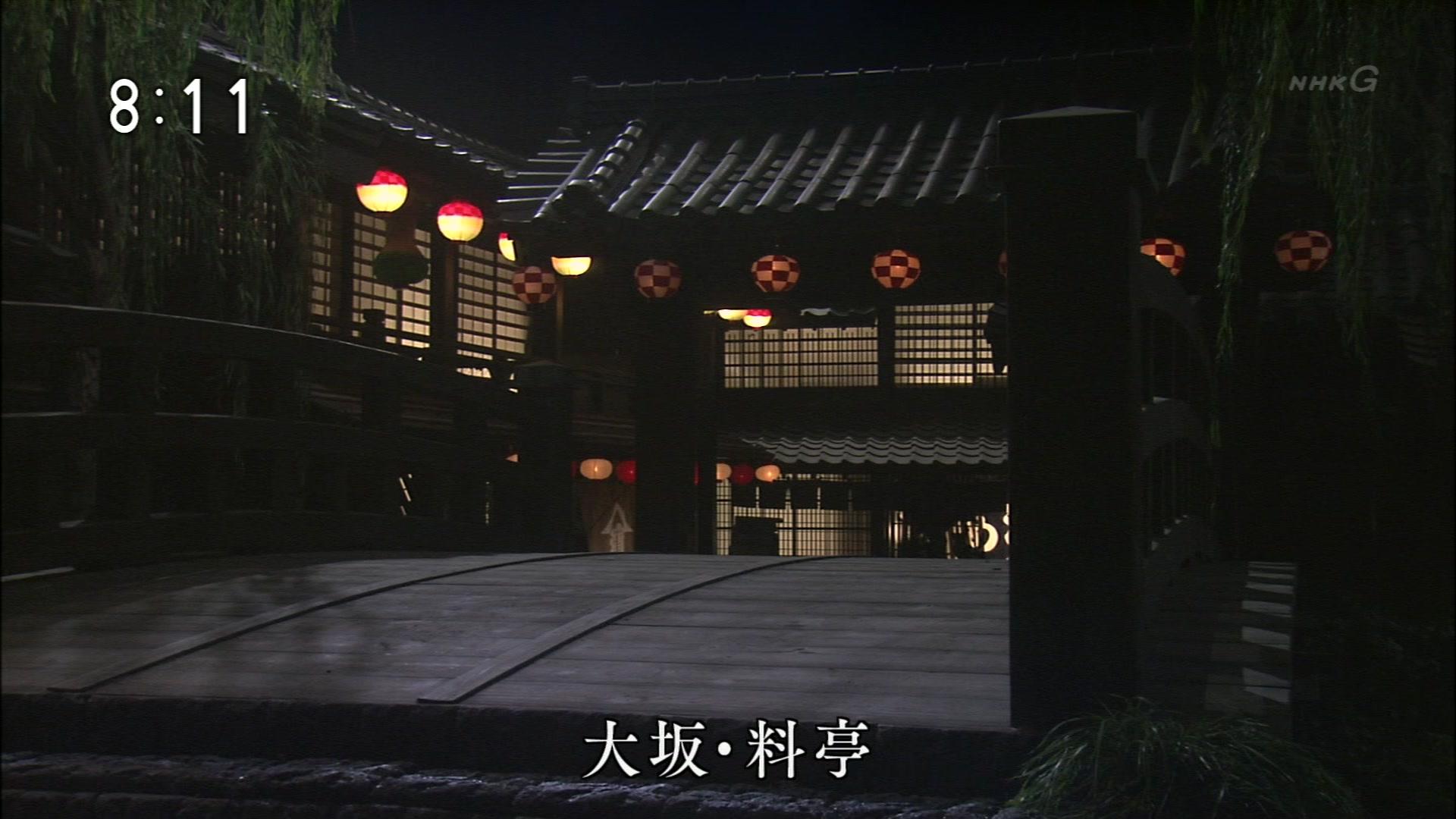 2015-10-08 08:00 連続テレビ小説 あさが来た(10)「ふたつの花びら」 2033
