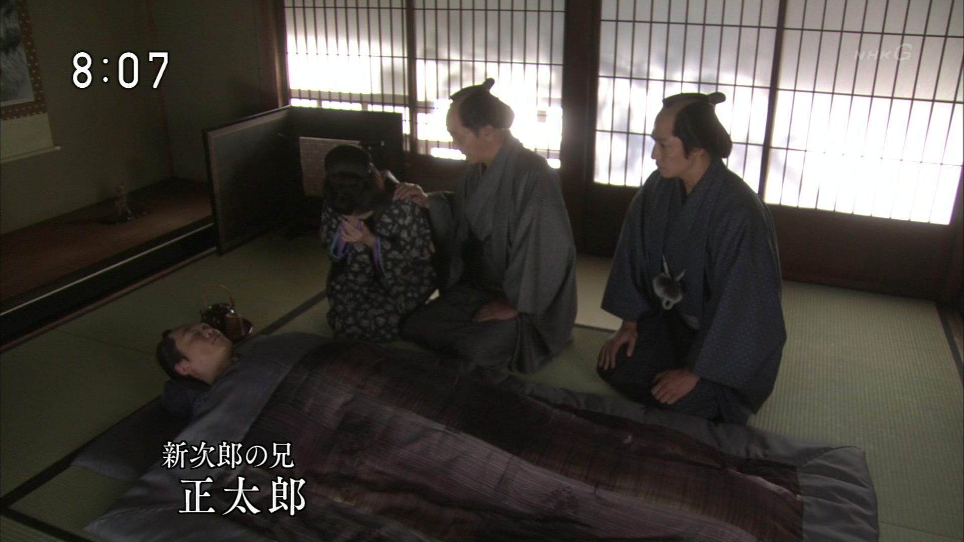 2015-10-06 08:00 連続テレビ小説 あさが来た(8)「ふたつの花びら」 1470