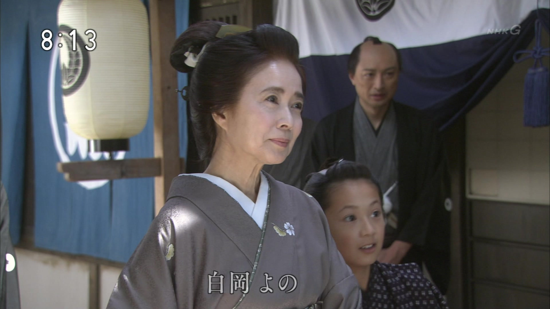 2015-10-10 08:00 連続テレビ小説 あさが来た(12)「ふたつの花びら」 2471