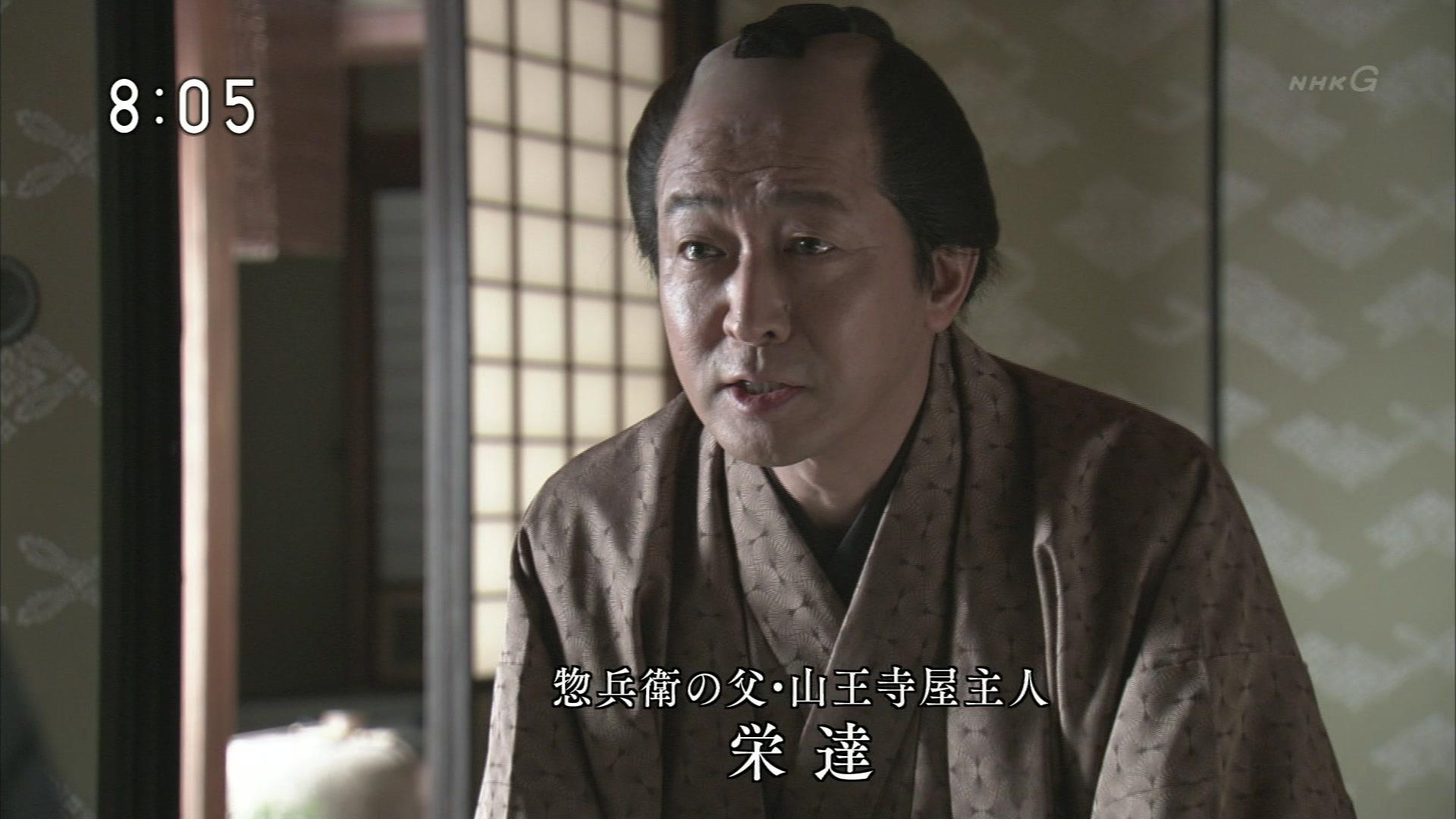 2015-10-03 08:00 連続テレビ小説 あさが来た(6)「小さな許嫁(いいなずけ)」 1092