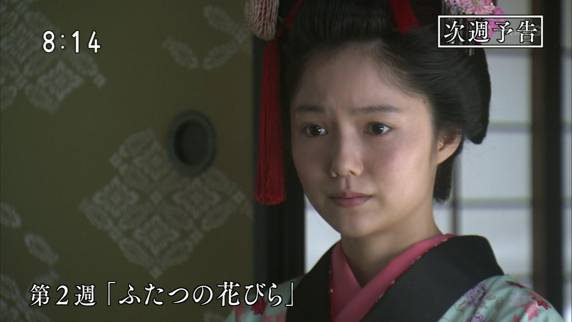 2015-10-03 08:00 連続テレビ小説 あさが来た(6)「小さな許嫁(いいなずけ)」 2670