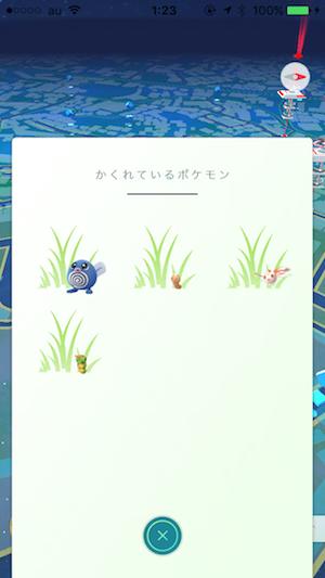 PokemonGO ポケモンGO