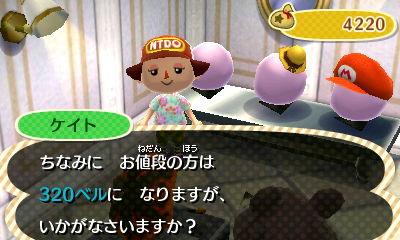 tobimori3 2016-08-22 12-34