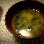 【めんどくさい人のためのレシピ】わかめの味噌汁