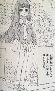ccsakura1-002