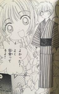 ccsakura10-010