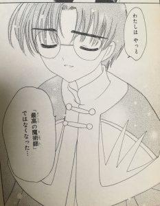 ccsakura11-015