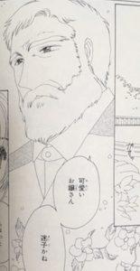 ccsakura5-002
