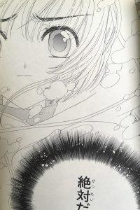 ccsakura7-009