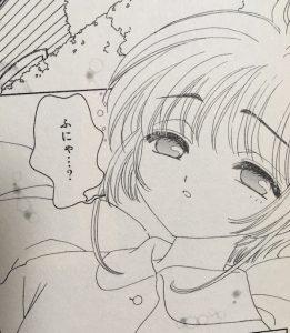 ccsakura7-011