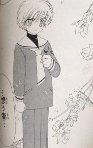 ccsakura8-004