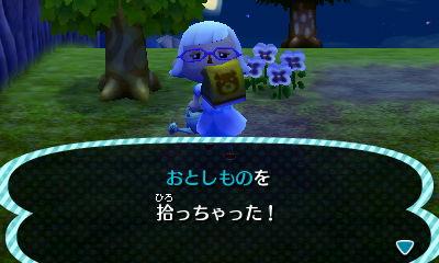 tobimori32-007