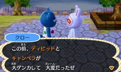tobimori46-003